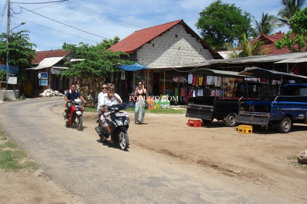 Балийци