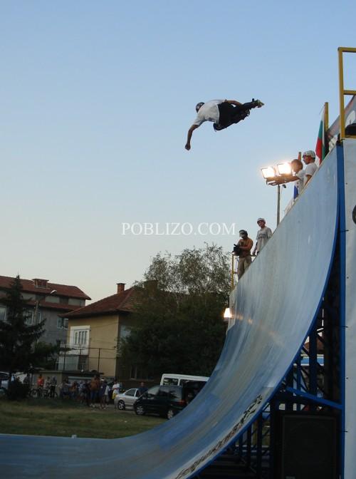 Изпълнение от състезанието за най-висок скок (high air)