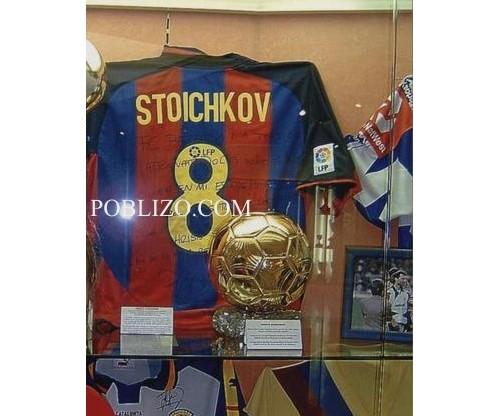 Златната топка на Стоичков на стадион Ноу Камп