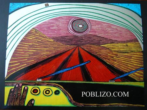 Картината Пътят към теб 1966г.