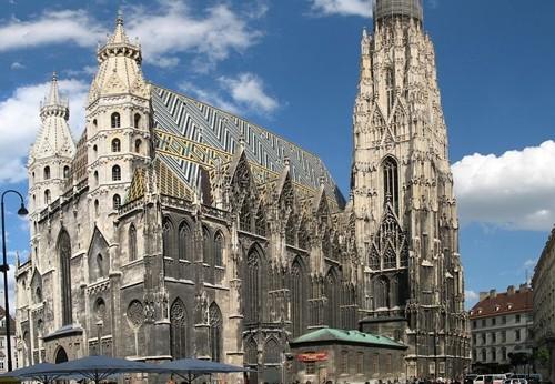 Катедралата Св. Стефан