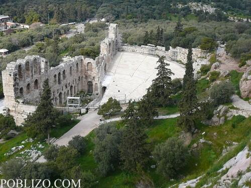 Друг амфитеатър в по-запазен вид