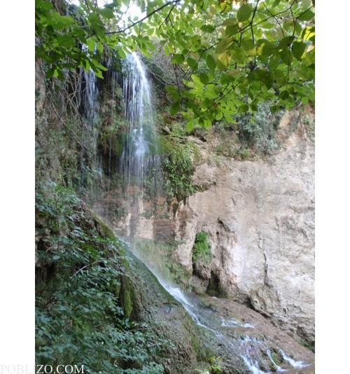 Най-високият водопад