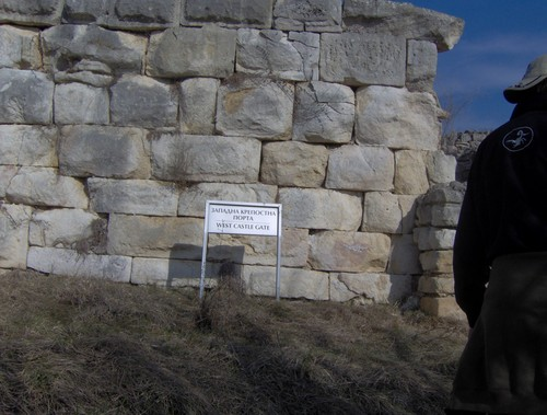Западна крепостна стена