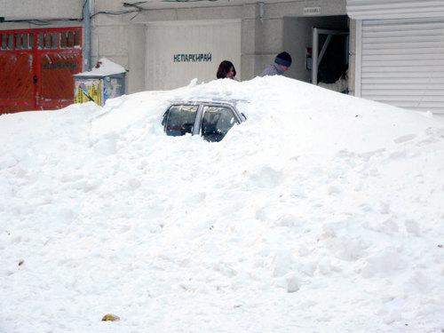 Я сега деца, кажете де ми е колата? ;)