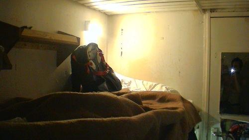 Моето Легло