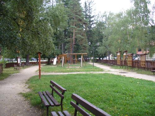 Детски екоцентър