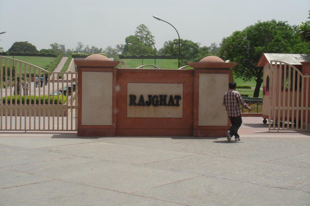 Raj Ghat Delhi - мемориал в памет на Mahatma Gandhi