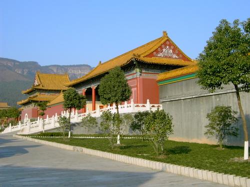Из Китай