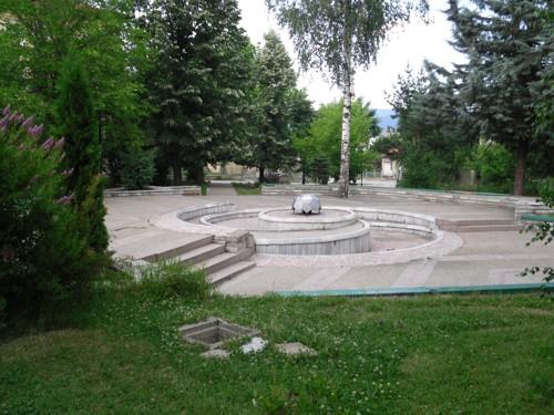 Паркът в Ракитово
