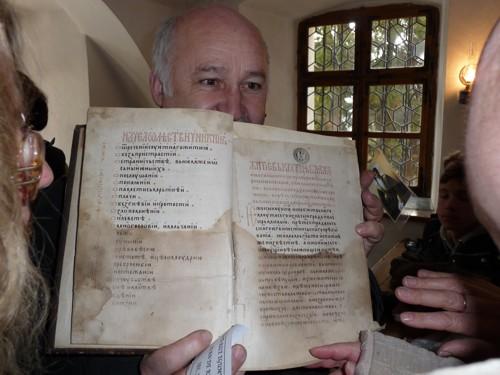 Книгата с жития на светци, написана от Патриарх Евтимий