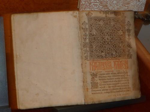 Книга на църковнославянски език
