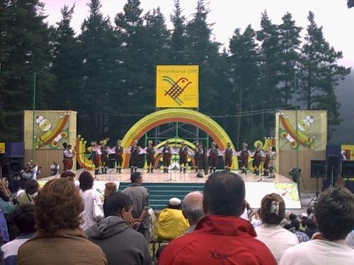 Фолклорният събор 2005