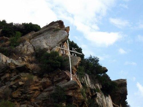 Кръст при Ставрос