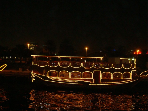 Корабчето