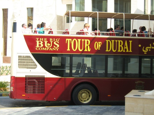 Автобус за разходка из града
