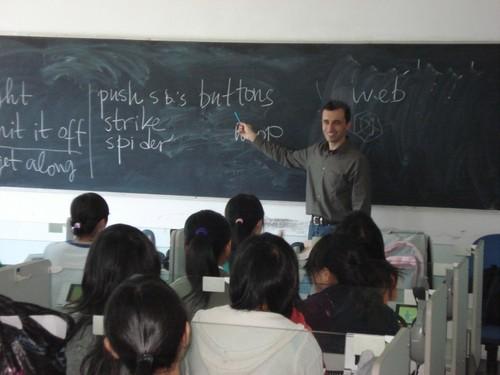 По време на урок