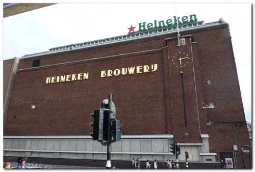 Старата пивоварна на Хайнекен