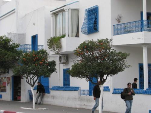 Синият град