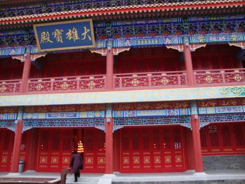 Дворецът Ван Фанху