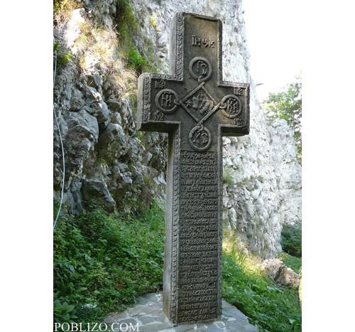 Кръстът пред входа на Бран