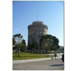 solun_white-tower