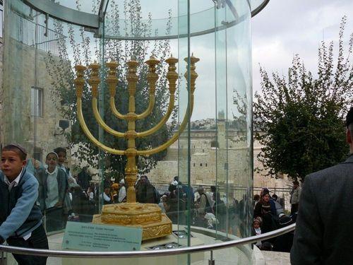 Символът на Израел