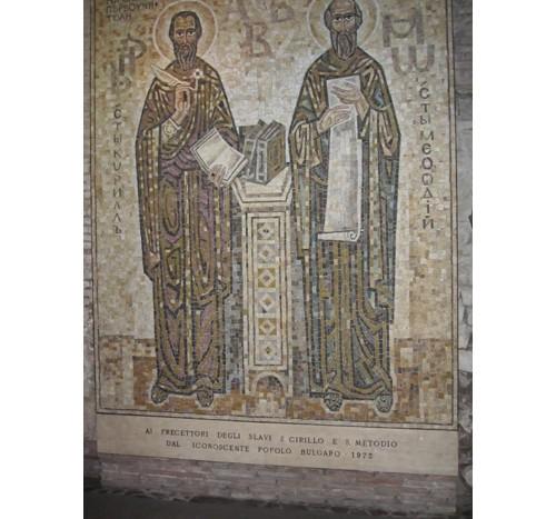 Св.братя Кирил и Методий