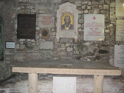 Гробът на свети Константин – Кирил Философ