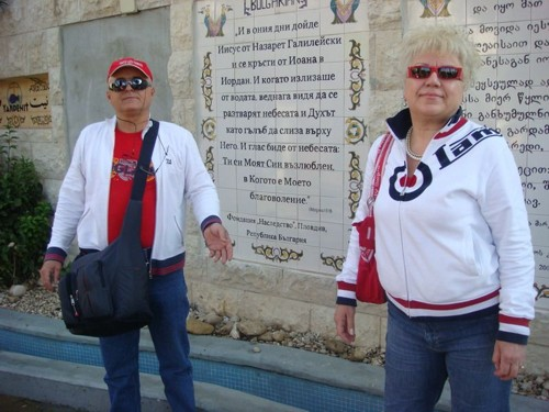 Дар от Пловдив