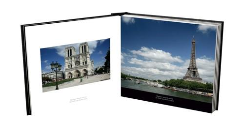 Фотокнига 20х15 с 20 твърди страници