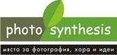Mагазини PhotoSynthesis, всичко от фототехниката за любители и професионалисти