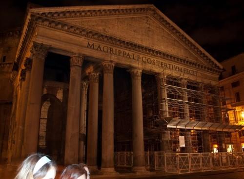 Великолепният Пантеон