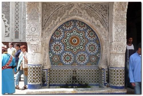 фонтан Нежарин