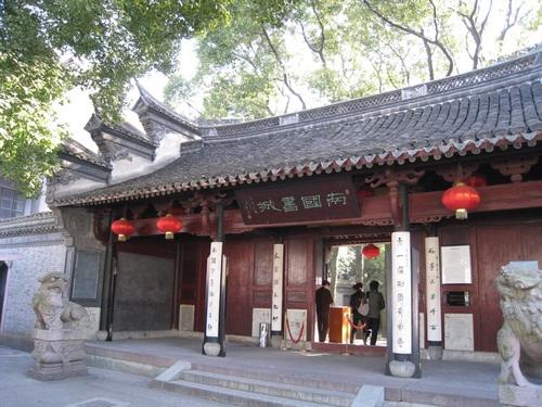 Най-старата запазена библиотека в Китай