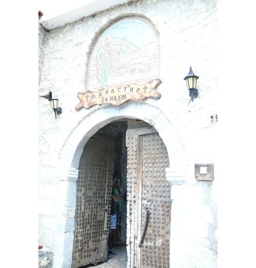 Манастир Свети Наум