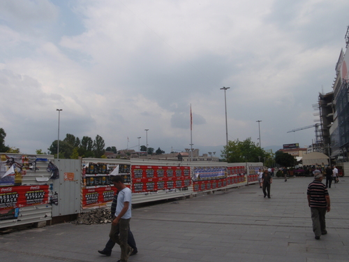 Централният площад в Скопие
