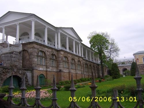 Александровския дворец