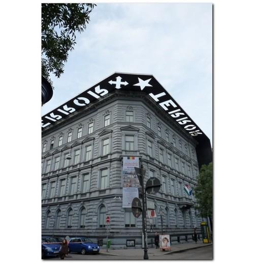 Сградата на терора