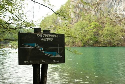 Всяко езеро си има табелка с име, местоположение и размери