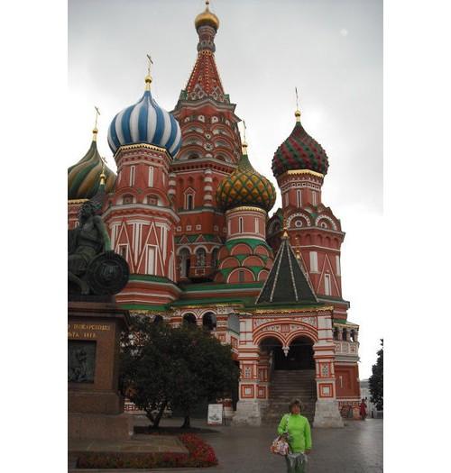Русия, Москва