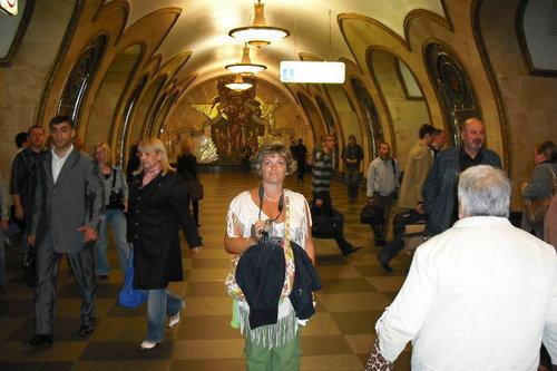 Москва, метрото