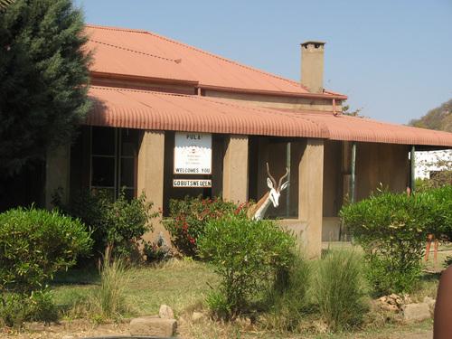 Музеят на кралския род Кама и на местната култура в Серове