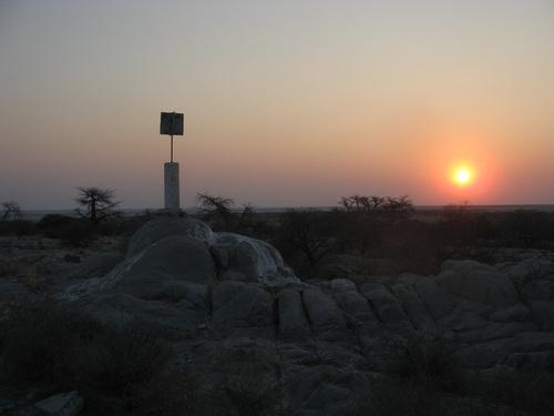 Залез над Lekhubu island