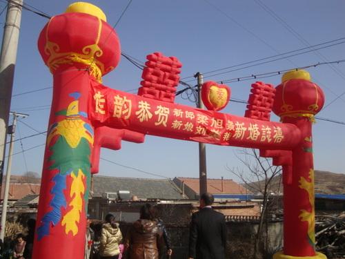 Първата арка в началото на улицата в селото