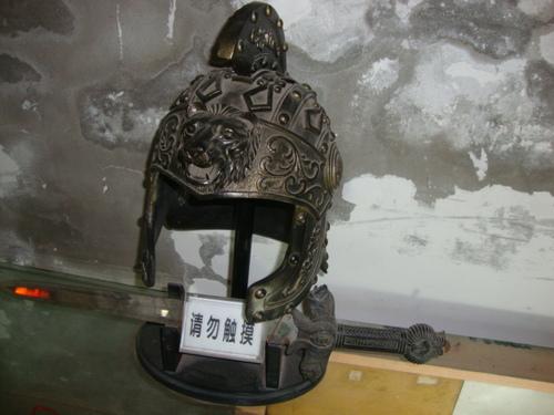 Шлем, намерен на мястото на битката
