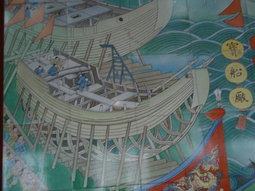 Фреска от порцелановия стенопис