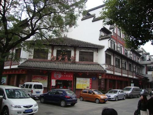 Старата уличка