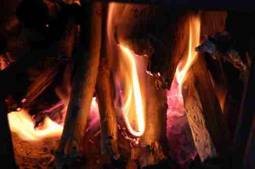 Около огъня