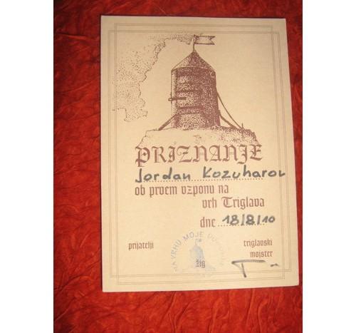 Сертификат за изкачването на вр.Триглав